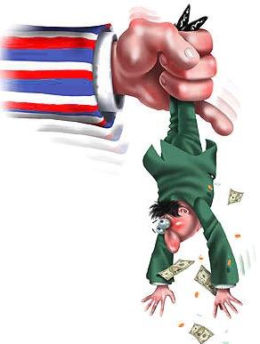 Налоги для инвестора