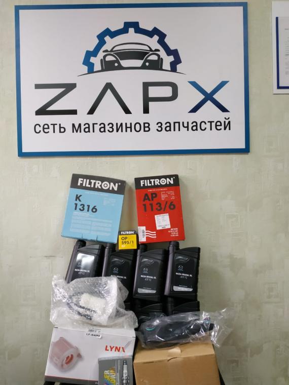 Мазда СХ-5. Масло КПП, фильтр топливный, фильтр салонный, фильтр масляный, фильтр воздушный, фильтр КПП, свечи зажигания